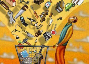 Данъци vs. Потребление