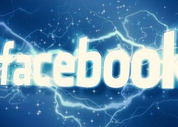 Facebook трикове